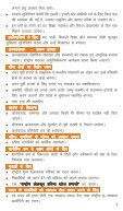 manifesto_summary_final_12.04.2014 - Page 4