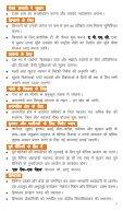 manifesto_summary_final_12.04.2014 - Page 5