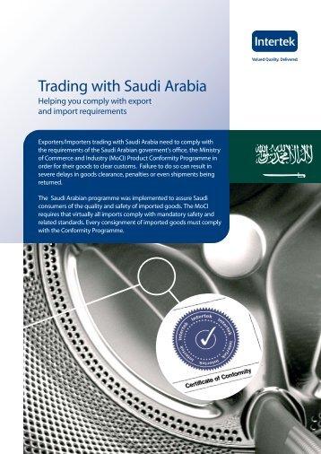 Advice on Trading with Saudi Arabia - Intertek