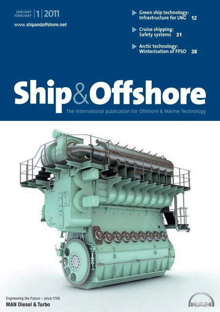 Produce marine boilers, auxiliary mechanisms, shaft shafts, propulsion systems, electrical equipment