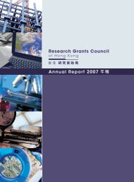 Research Grants Council - University Grants Committee