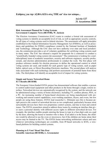 critical infrastructure protection essay View critical infrastructure protection research papers on academiaedu for free.