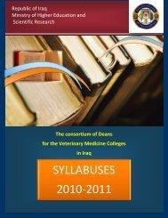 veterinary medicine colleges syllabuses, 2010-2011