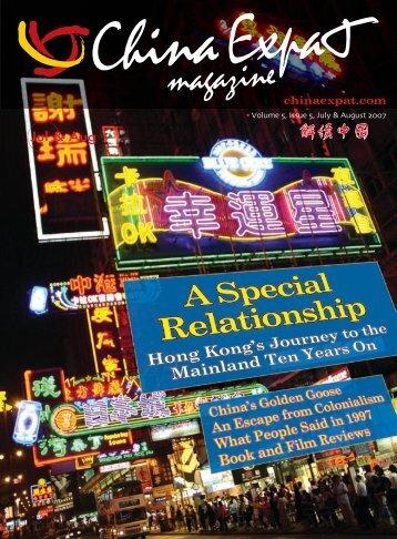解读中国 - China Expat