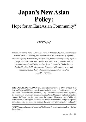 Japan's New Asian Policy: Hope for an East Asian Community?