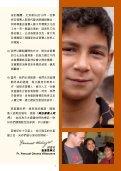 2010 傳教週小冊子 - 鮑思高慈幼會聖母進教之佑中華會省 - Page 7