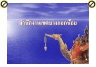 Click to buy NOW! PDF-XChange w w w.docu-track.co m Click to ...