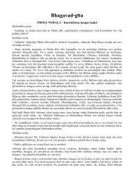 Bhagavad-gīta - pamatteksts - Sākums