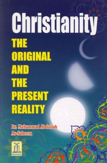 The Original and Present Reality - World Of Islam Portal