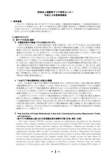 グッチ シマ 財布 コピー | グッチ iphoneカバー コピー