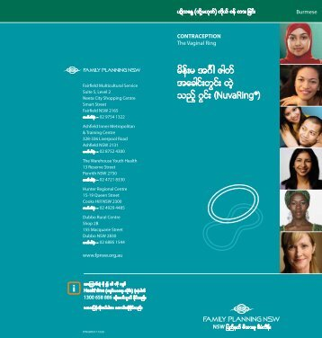 Burmese - the NSW Multicultural Health Communication Service
