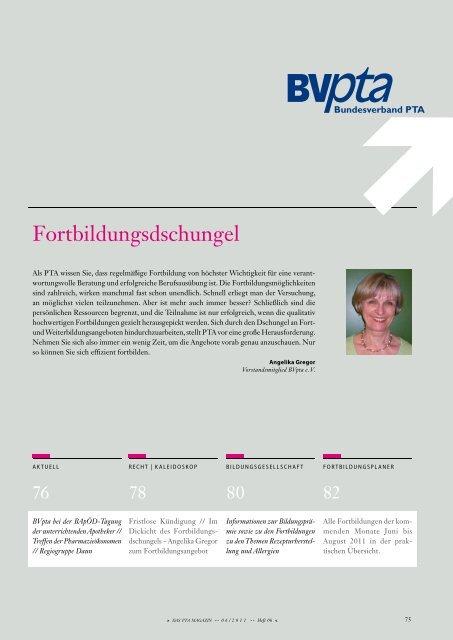 2011 - Springer GuP