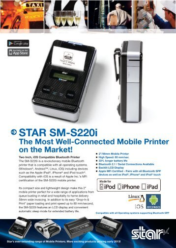 STAR SM-S220i