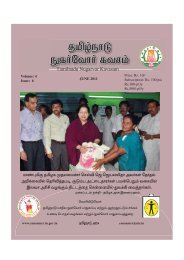 June - Civil Supplies and Consumer Protection Department