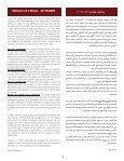 Vol3 Isue2.indd - مستشفى الملك فيصل التخصصي - Page 2
