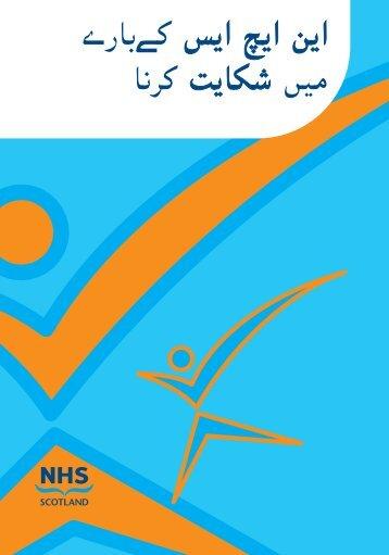 NHS Complaint booklet - Urdu.indd - Equalities in Health