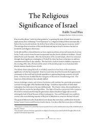 Rabbi Yosef Blau - YU Torah Online