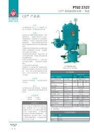 CJC™ 离线滤油除水器– 柴油, PTU2 27/27 - Cjc.dk