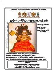 Jan-11 - Srivaishnavan