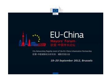 The EERA Joint Programme on Smart Cities - EU-China Mayor's Forum