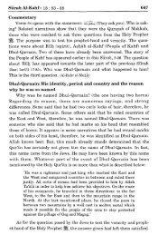 Maariful Quran - Mufti Shafi Usmani RA - Vol - 5 - Page
