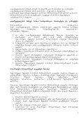 mdinare mtkvris trans- - Kura River Basin - Page 3