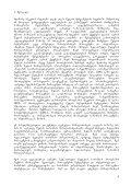 mdinare mtkvris trans- - Kura River Basin - Page 6