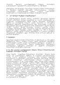 mdinare mtkvris trans- - Kura River Basin - Page 7
