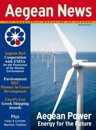 Aege Aegean Power - aegean marine petroleum network inc.