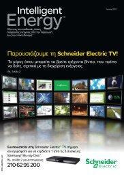 Τεύχος Ιουν. 2011 - Schneider Electric