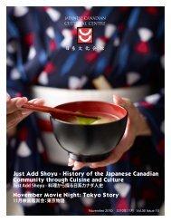 November - Japanese Canadian Cultural Centre