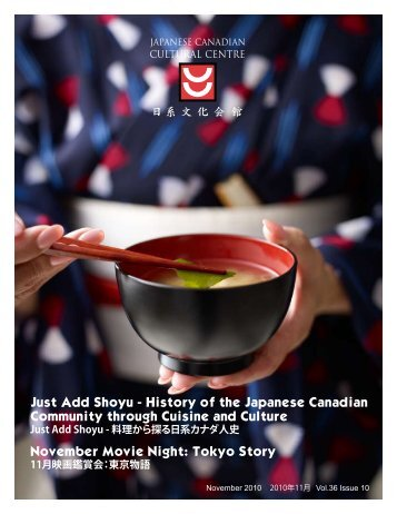 November - Japanese Canadian Cultural Centre