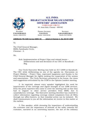 all india bharat sanchar nigam limited officers' association - aibsnloa ...