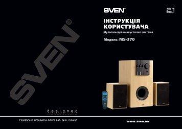 Ìîäåëü: MS-370 - Sven