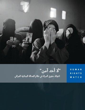 iraq0214ar_ForUpload