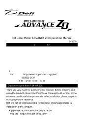 Defi-Link Meter ADVANCE ZD Operational Manual