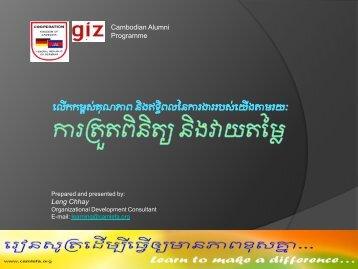 Leng Chhay Cambodian Alumni Programme - Camlefa.org