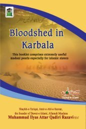 Bloodshed in Karbala - Islamic School System - Dawat-e-Islami