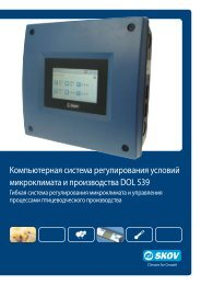 DOL 539 климат и прод. комп. - Skov A/S