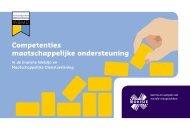 Competenties-maatschappelijke-ondersteuning [MOV-4581713-1.0]