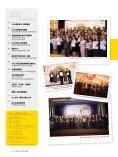 Bulletin客戶專訊 - DHL | 台灣 - Page 2