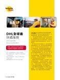 Bulletin客戶專訊 - DHL | 台灣 - Page 4