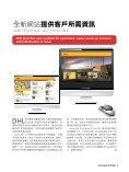 Bulletin客戶專訊 - DHL | 台灣 - Page 5