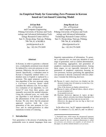 an empirical study on a computer based Learning methods in accounting education  the second part of this empirical research is based in the author's previous research [1]  computer based.
