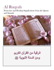 Protective and Healing Supplications from the ... - AlHuda Sisters
