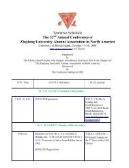 Tentative Schedule The 32nd Annual Conference of Zhejiang ...