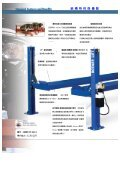 ROTARY LIFT - Page 2