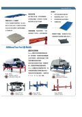 ROTARY LIFT - Page 5