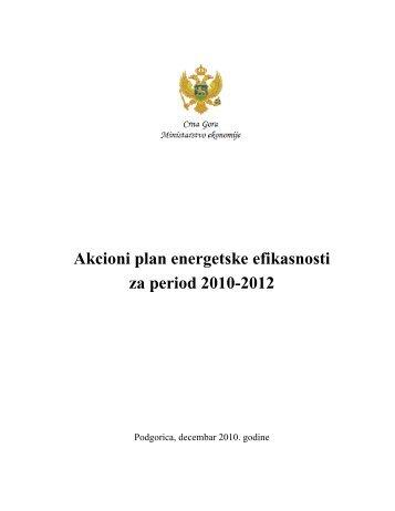 Akcioni plan EE-2010-2012 - Energetska efikasnost