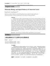 Original Article Molecular Biology and Signal Pathway of Colorectal ...